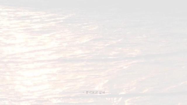 이설아(Lee Seol Ah) - [Teaser] 어디에나 있지만 어디에도 없네
