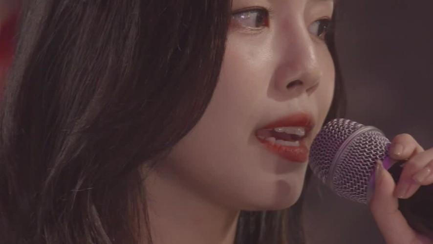 베리굿 - way back into love by 오르골라이브