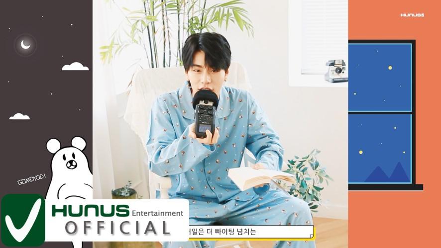 김상균(KIM SANG GYUN) - 책읽어주기  (ASMR)
