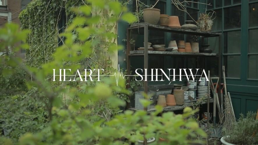 SHINHWA 'HEART' JACKET MAKING