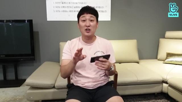 노우진  TV - 아시안게임  축구 8강  한국 KOR  VS  우즈벡 UZB 4강 가즈아~!!!
