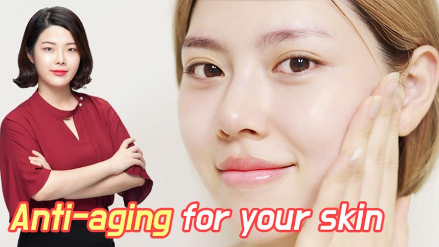 """(광고) 안티에이징 """"ANTI-AGING"""" Know-how (Skincare / Facial massage) [KKOSISTERS X SULWHASOO]"""