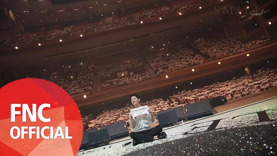 2018 JUNG HAE IN 'SMILE' FAN MEETING IN SEOUL – Making Video