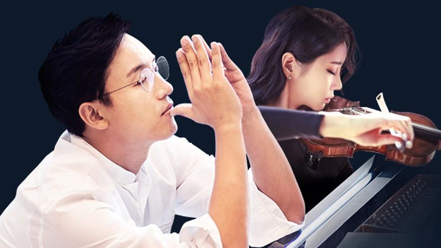 [다시보기] 김정원의 V살롱콘서트<살롱의 정원> Julius Kim's V Salon Concert <Garden of the Salon>
