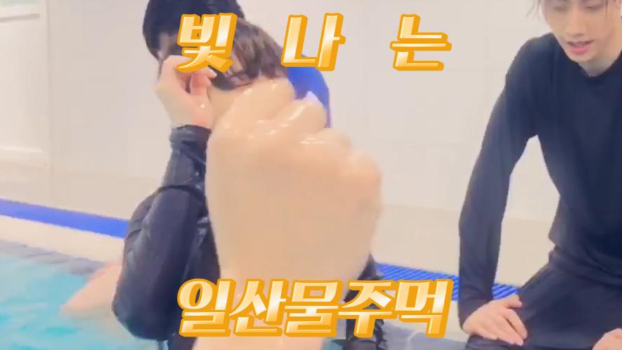 [GOT7] 물 만난 덩어리들 보니 가을장마에도 잇몸건조💦 (GOT7 playing in a swimming pool)
