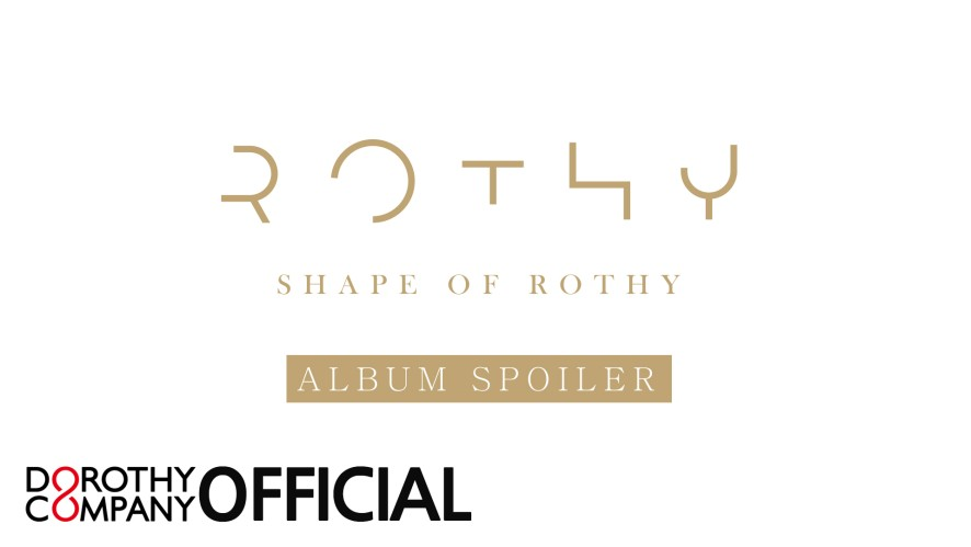 로시(Rothy) - [Shape Of Rothy] Album Spoiler