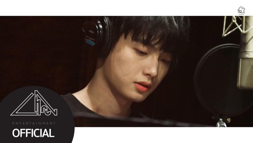 [Making Film] 김용국(JINLONGGUO) 'Friday n Night' Recording