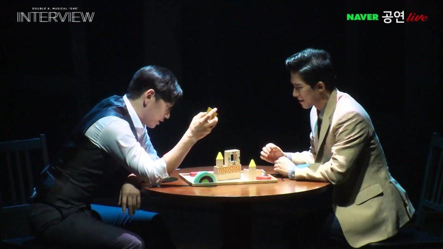 [다시보기] 뮤지컬 <인터뷰> 공연실황 하이라이트 / MUSICAL <INTERVIEW> HIGHLIGHT