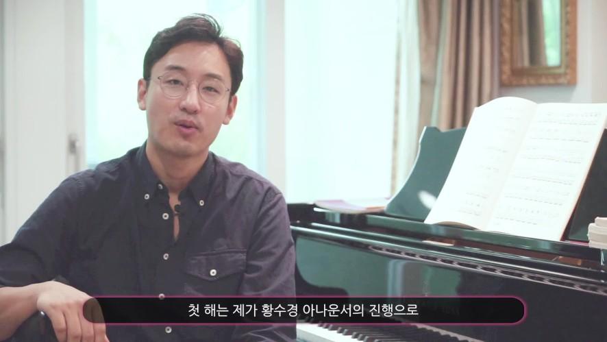 [예고] 9/3 V살롱콘서트[살롱의 정원 - 피아니스트 김정원]