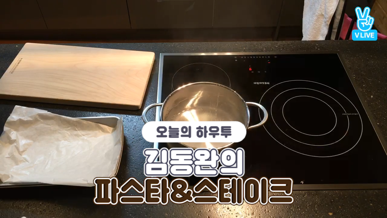 [V PICK! HOW TO in V] 김동완의 파스타&스테이크🥘 (HOW TO COOK KIM DONG WAN's Pasta&Steak)
