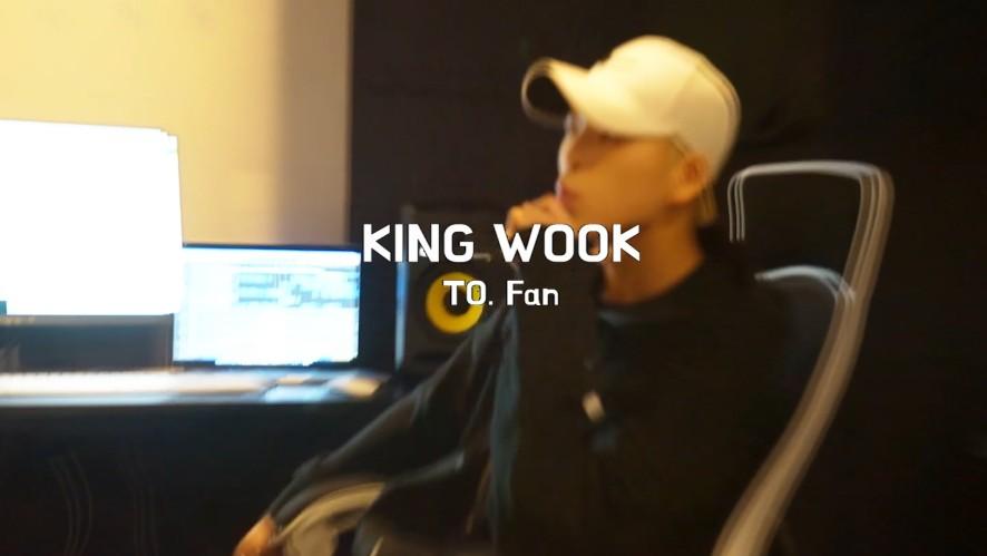 [D:DLIVE] KINGWOOK - To. Fan
