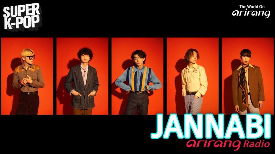 Arirang Radio (Super K-Pop / JANNABI)