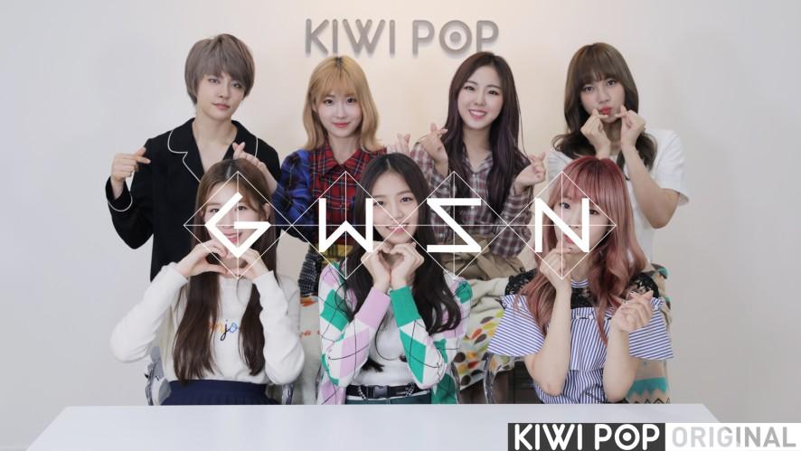 [GWSN V] GOT YA! 공원소녀 5회 방송 30분 전 본.방.사.수!