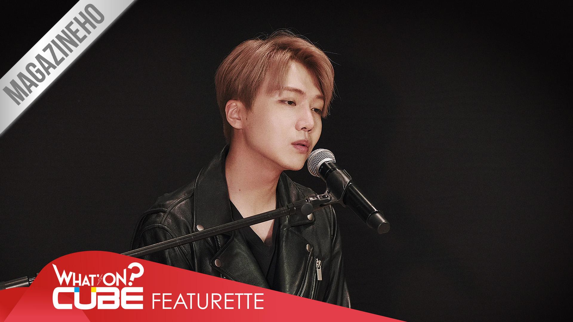 진호 - MAGAZINE HO #20 '울보 / 휘성 (Realslow)'