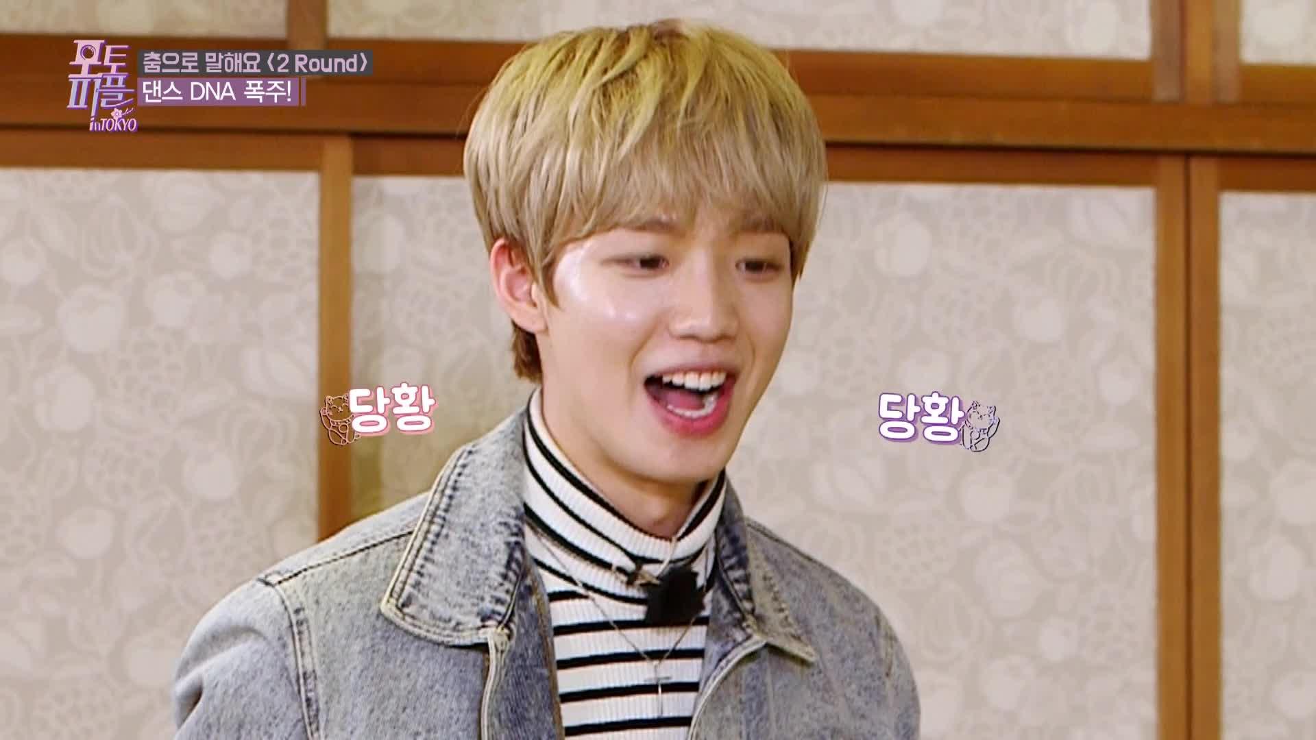 [선공개] '춤으로 말해요' 흐린 기억 속의 나야나?!
