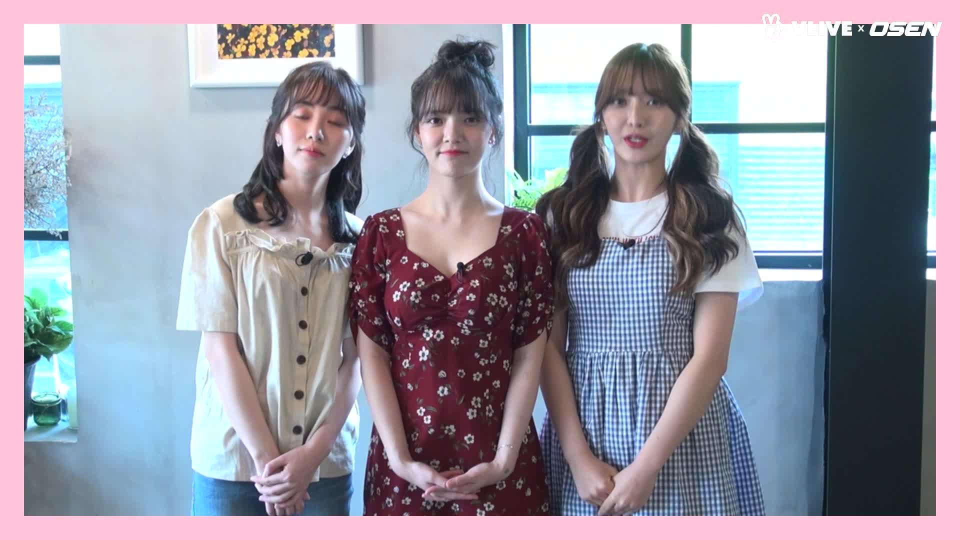AOA 민아 지민 찬미 'Star Road' Teaser #02