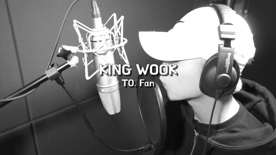 [D:DLIVE] KINGWOOK - To. Fan 2