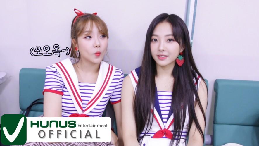 엘리숑타임 시즌3 #14 - 혜성을~가린캠! 😉 (feat. 먹가린)