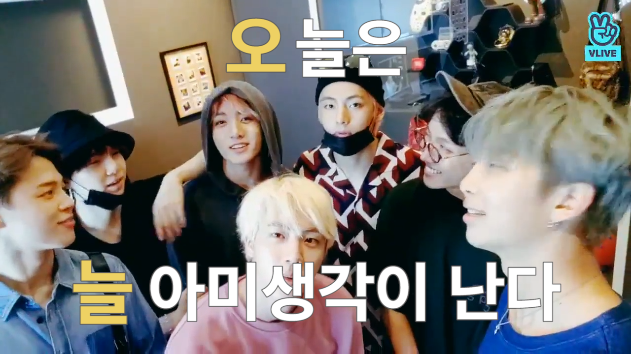 [BTS] 오늘도, 늘 방탄생각이 난다💜 (BTS talking about their exhibition)