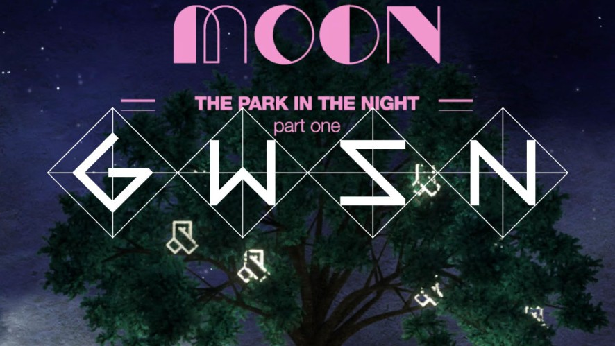 [GWSN] 공원소녀 - 밤의 공원(THE PARK IN THE NIGHT) part one PREVIEW