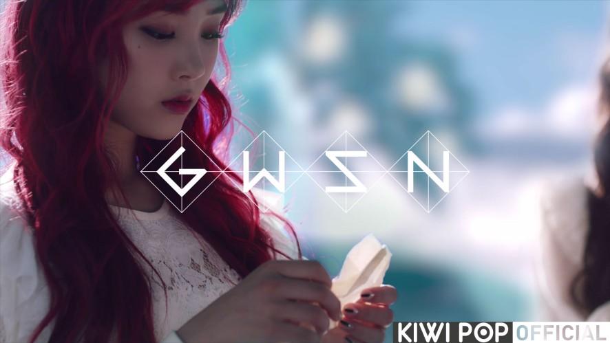 [GWSN] 공원소녀 - Puzzle Moon(퍼즐문) MV Teaser #2