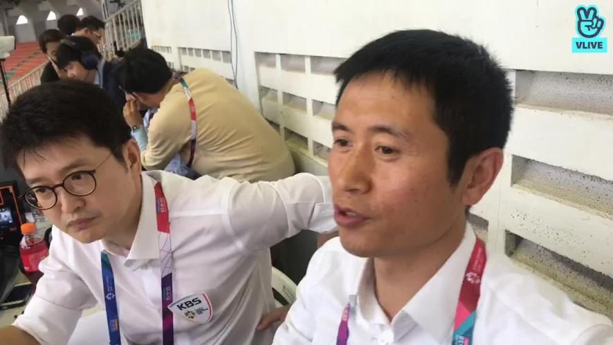 한국 vs 일본 축구 결승전 현장 스케치 (무작정 갑니다) '전지적 자카르타' 라이브 / Asian Games 2018 Special Live