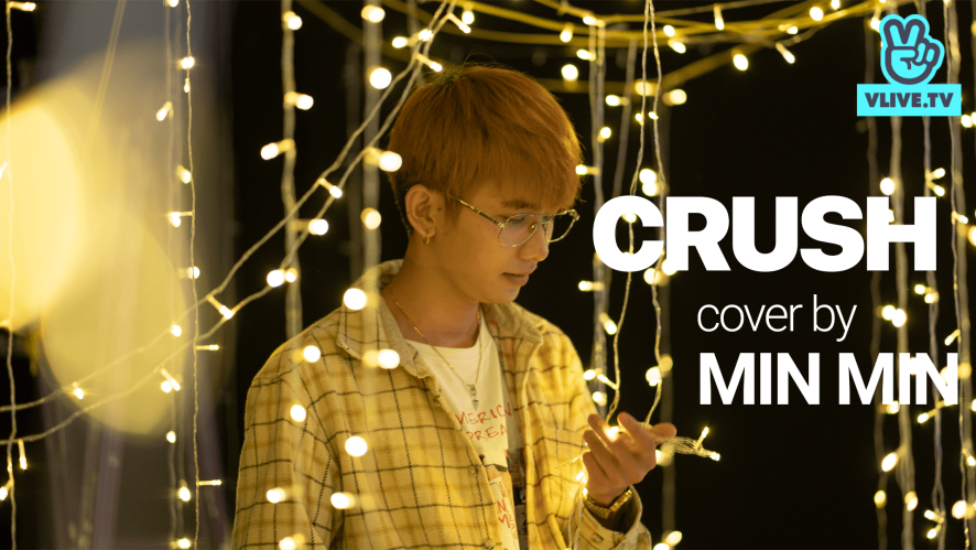 "[COVER MV] MIN MIN - ""CRUSH"""