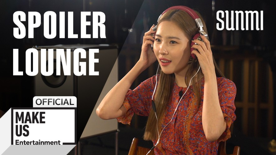 "선미 (SUNMI) ""WARNING"" Spoiler Lounge"