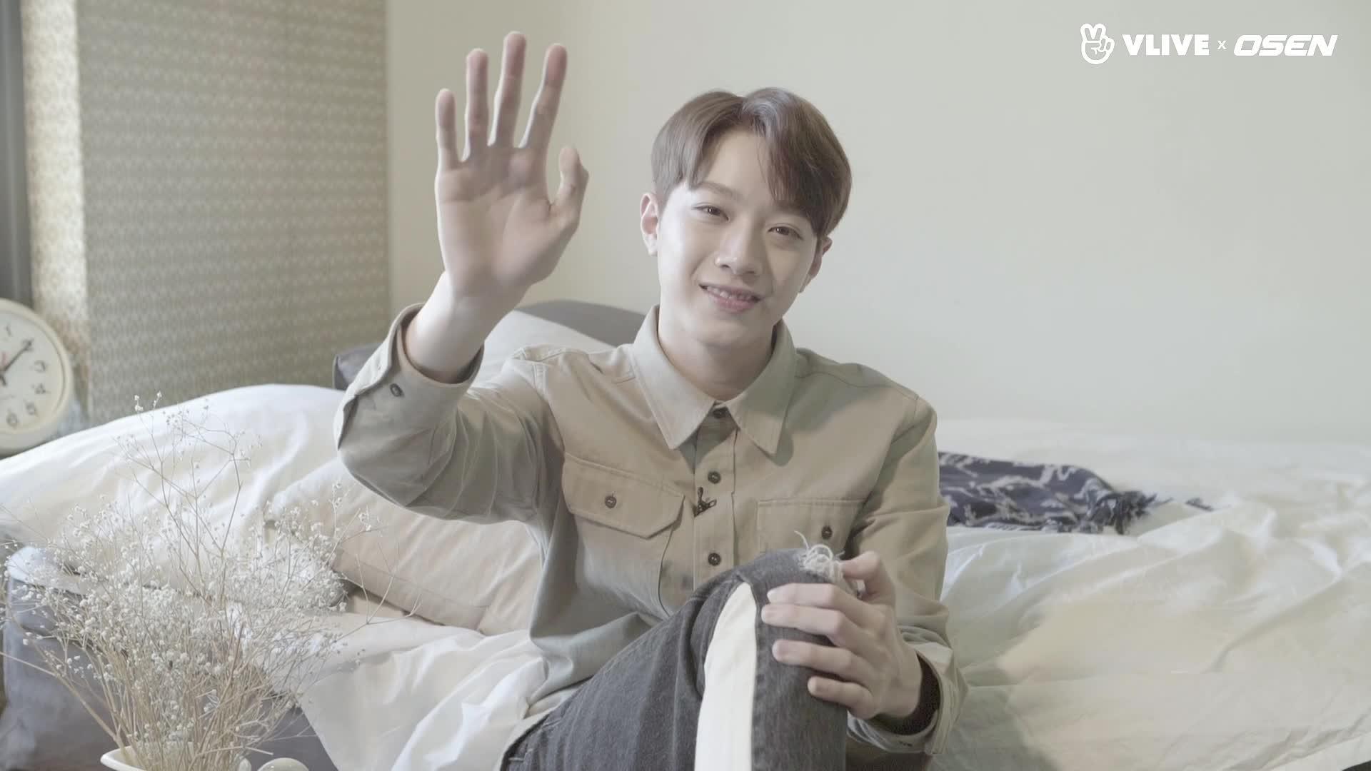 Wanna One 워너원 'Star Road' 스페셜트랙 01. 라이관린