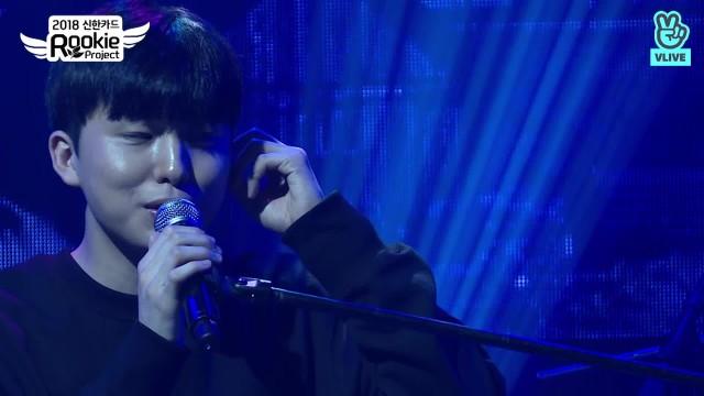 2018 신한카드 루키 프로젝트 TOP 6 라이브 결선 콘서트 : 위아영