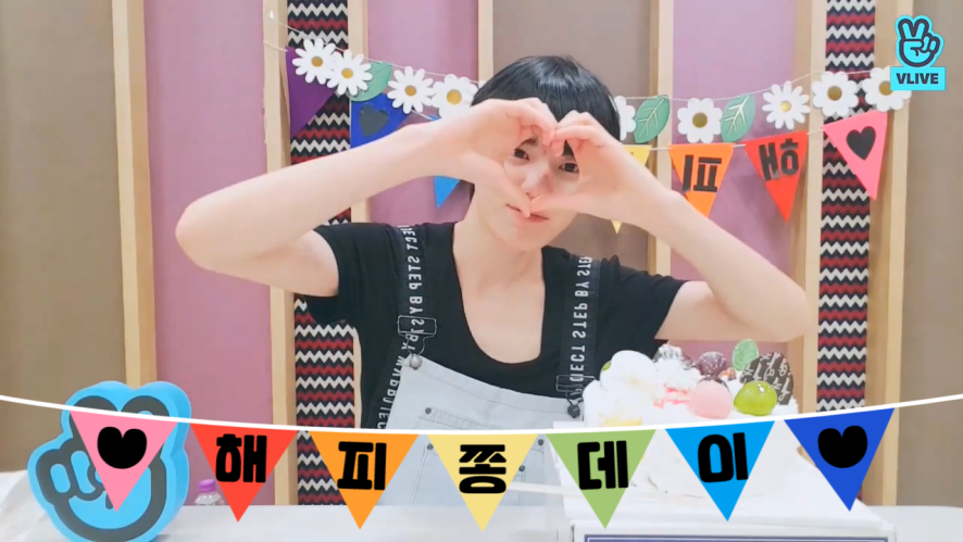 [INFINITE] 9월3일은 행복한 해삐쫑데이🎉(HappySungjongDay)
