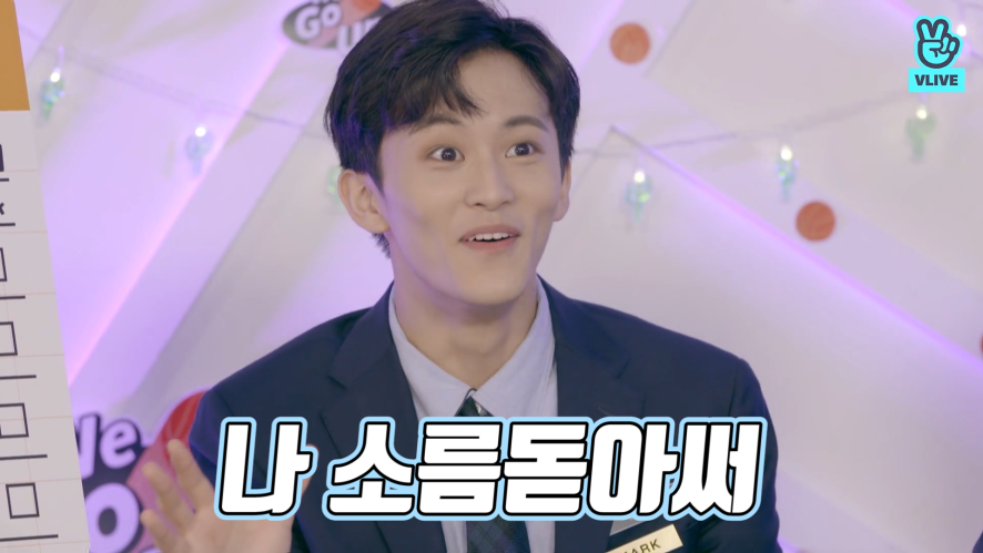 [NCT DREAM] 우리 드림 너무 귀여워 H워얼V (NCT DREAM's comeback show)