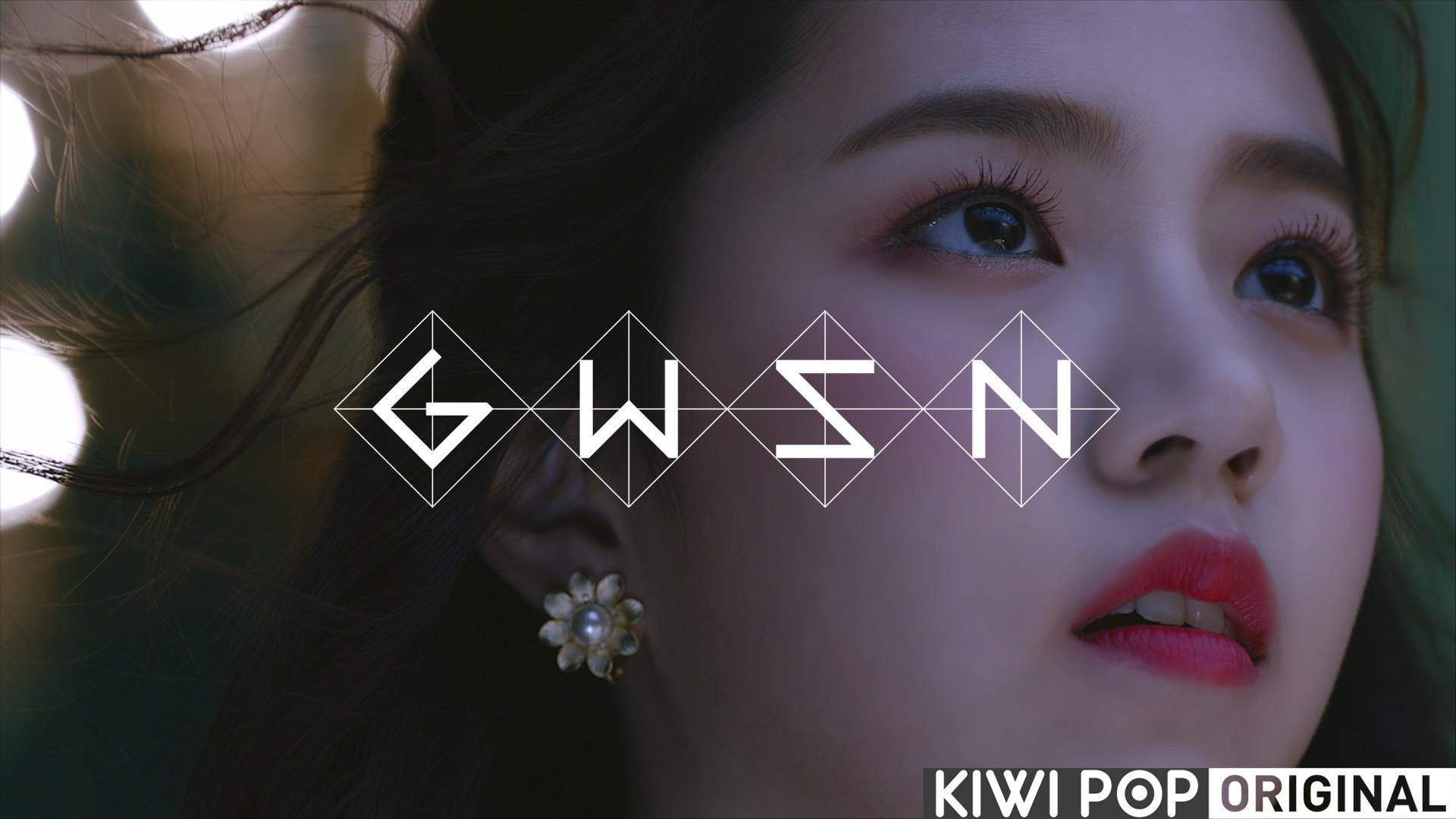 [GWSN] 공원소녀 - Puzzle Moon(퍼즐문) MV