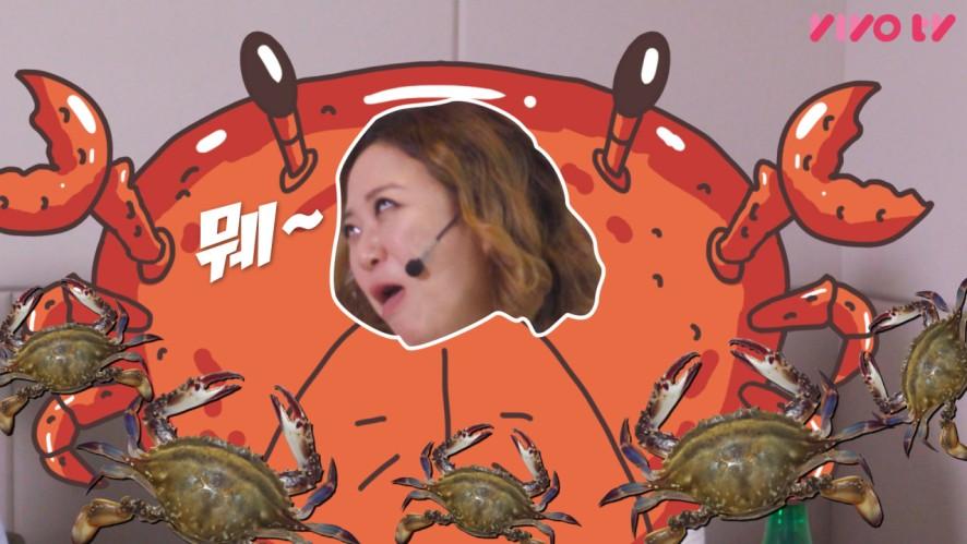 [송은이 김숙의 비밀보장] 숙이의 지옥같았던 뱃멀미 경험담 (※간접 멀미주의)