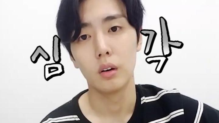 [SF9] 이재윤이 너무 귀여운게 고민이에요...🤦🏻♀️ (Jaeyoon asking for advice)