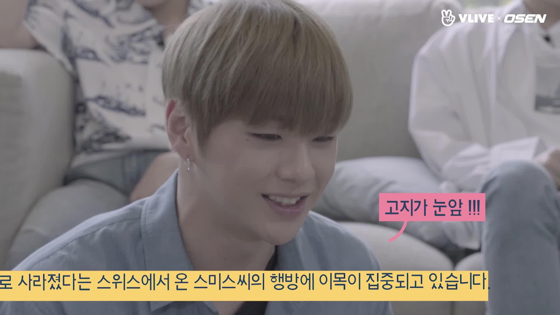 Wanna One 워너원 'Star Road' 하이라이트 01. 강다니엘