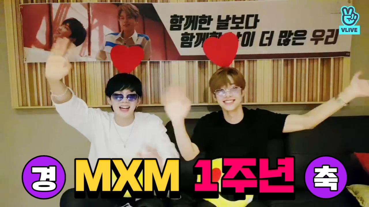 [MXM] 💛슈퍼큐티듀오 MXM의 1주년을 축하해💛 (MXM's first anniversary)