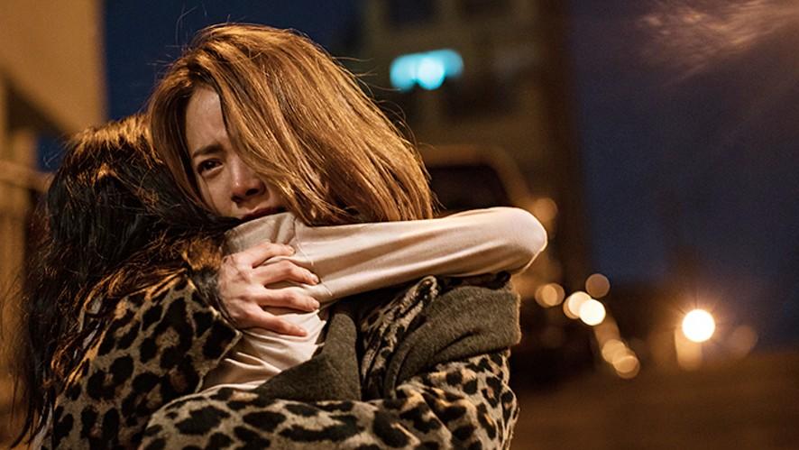 한지민 X 이희준 '미쓰백' V라이브 'MISS BAEK' VLIVE