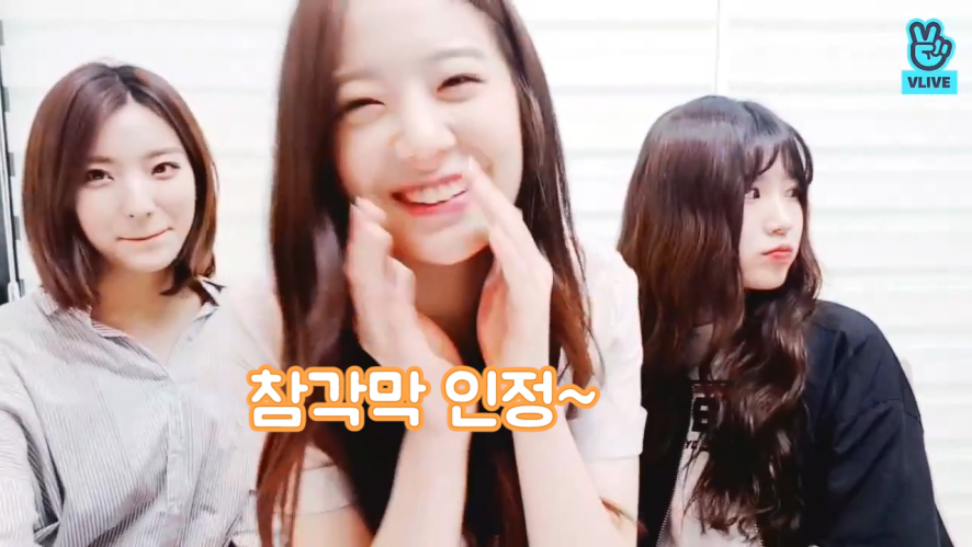 [fromis_9] 어서오세요 규리공주님🍊💕 (Gyuri talking about her feeling after Produce 48)