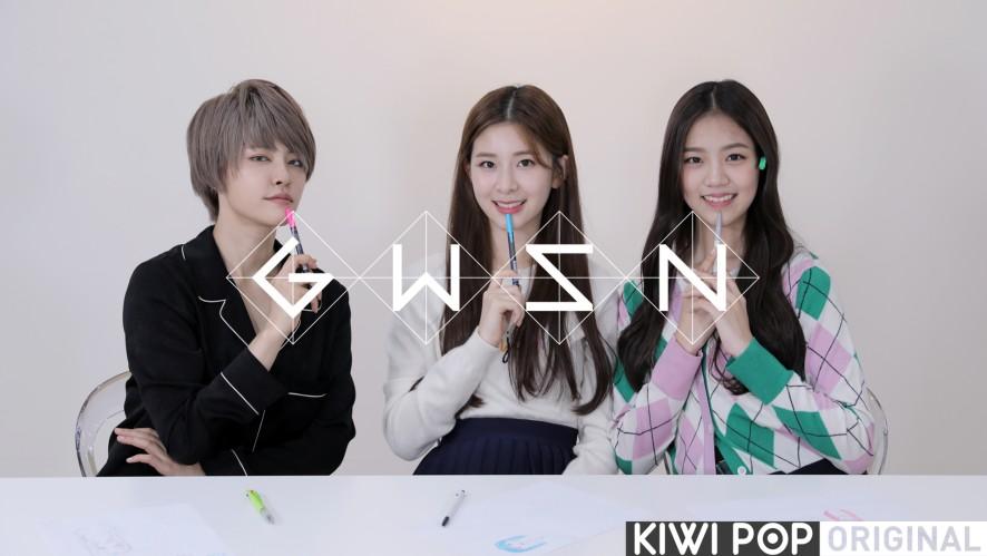 GOT YA! 공원소녀 Special Clip :: 06