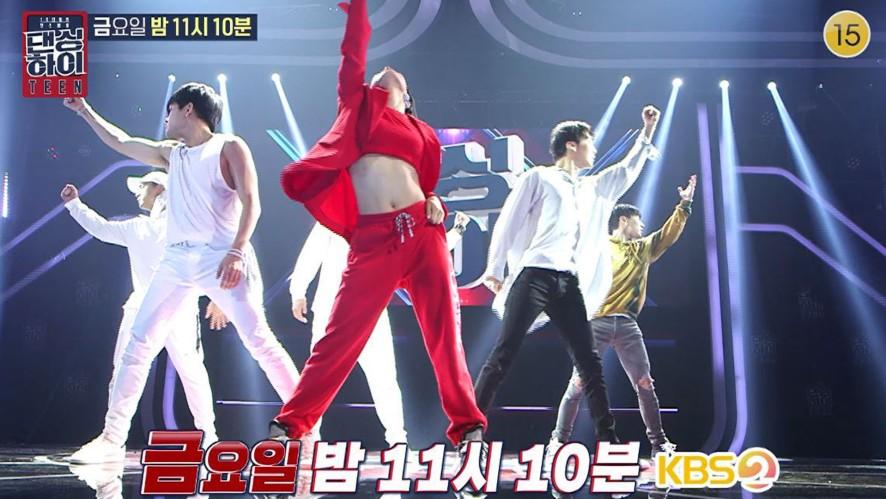 [댄싱하이 무편집 풀영상] 이승훈 X 이호원 X 이기광 X 저스트절크 X 리아킴 /  / Dancinghigh @KBS2 Fri 11:10 PM