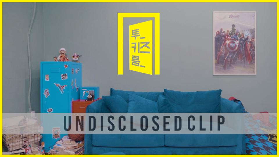[Two Kids Room(투키즈룸)] Ep.10 미공개컷