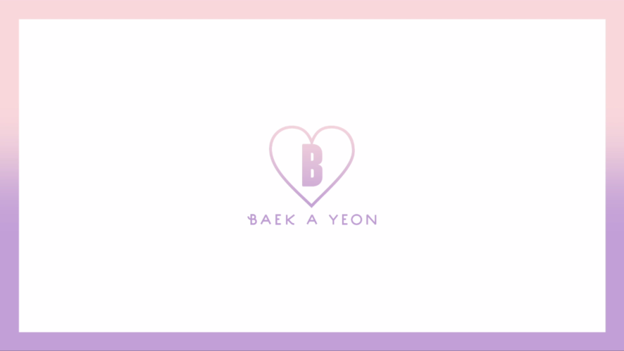 ♡ 백아연(Baek A Yeon) DEBUT 6th Anniversary ♡