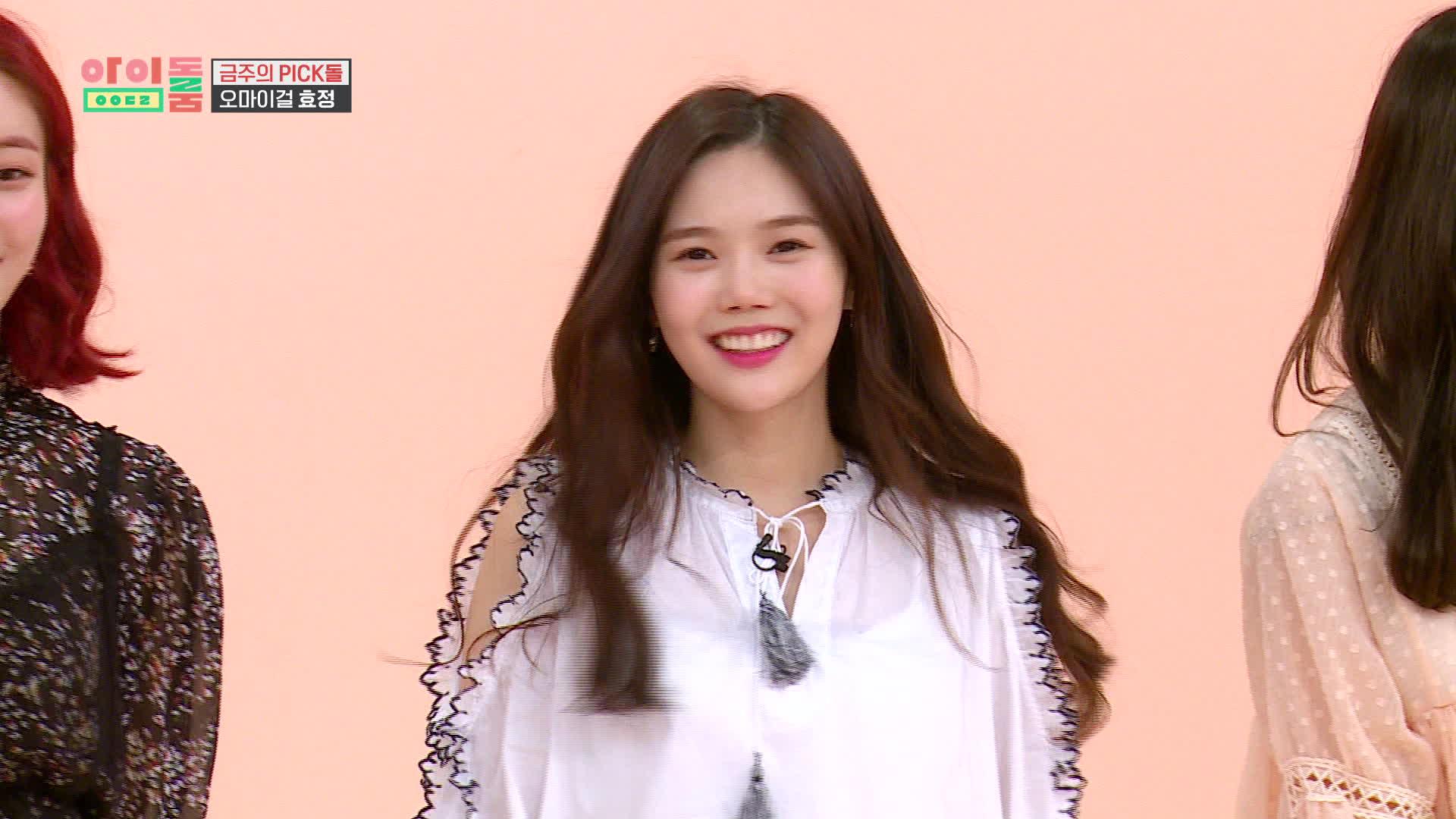 아이돌룸(IDOL ROOM) 19회 효빵이CAM - 오마이걸 신곡 '불꽃놀이' 나노댄스