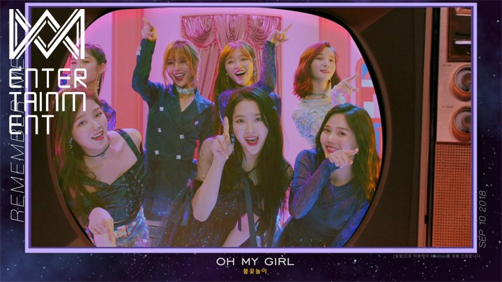 오마이걸(OH MY GIRL)_'불꽃놀이 (Remember Me)' MV Teaser 2