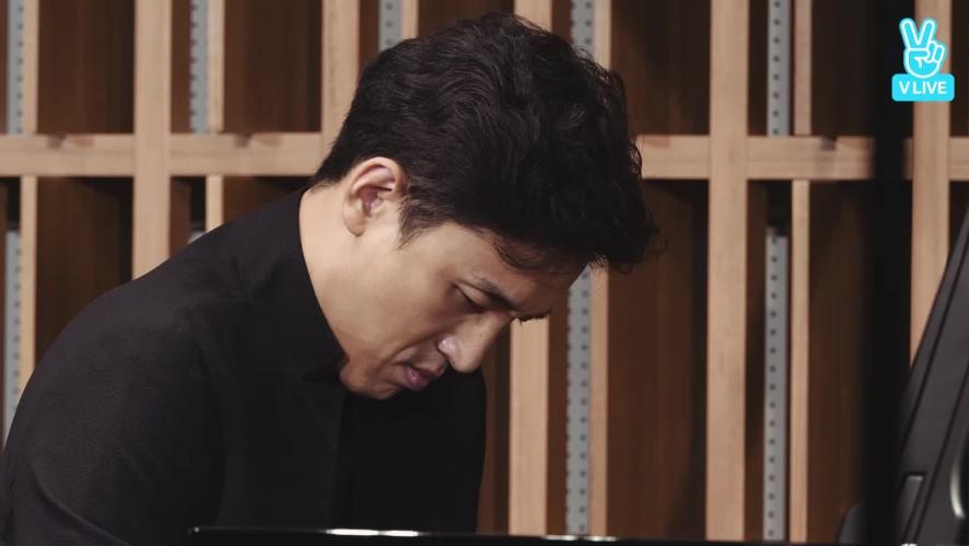 [연주클립] V살롱콘서트 김정원_리스트 장송곡