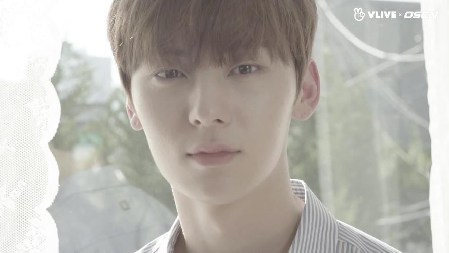 Wanna One 워너원 'Star Road' 스페셜트랙 05. 황민현
