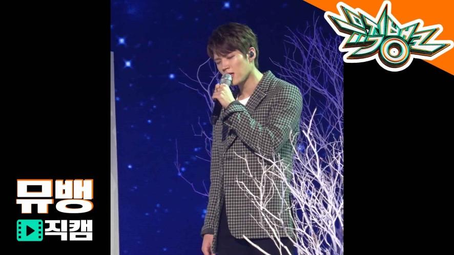 [뮤직뱅크 직캠 180907] 남우현 / 너만 괜찮다면 [NAM WOO HYUN / IF ONLY YOU ARE FINE / Music Bank / Fan Cam ver.]
