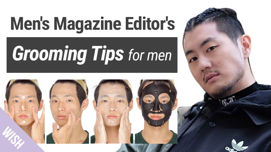 Easiest Guide To Men's Korean Skincare Routine | What's Trending