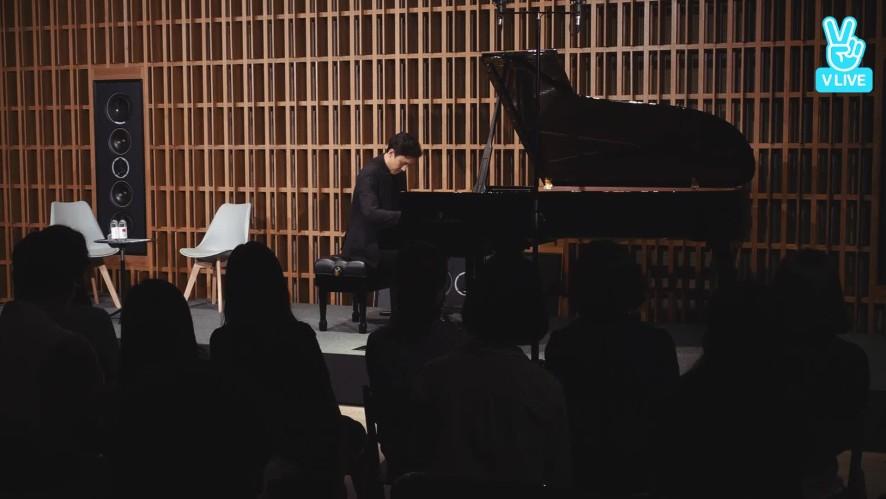 [연주클립] V살롱콘서트-김정원_슈만 Widmung S.566